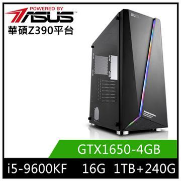 華碩平台[星行劍龍]i5六核獨顯SSD電腦
