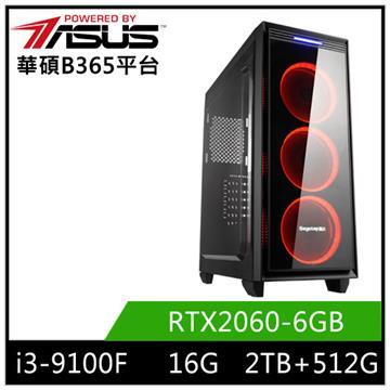 華碩平台[點蒼道尊]i3四核獨顯SSD電腦 點蒼道尊
