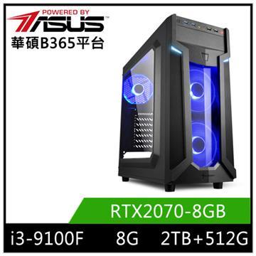 華碩平台[峨嵋俠尊]i3四核獨顯SSD電腦