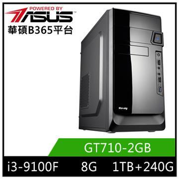 華碩平台[未來戰龍]i3四核獨顯SSD電腦