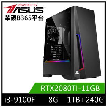 華碩平台[未來劍龍]i3四核獨顯SSD電腦