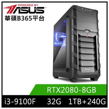 華碩平台[傳說飛龍]i3四核獨顯SSD電腦