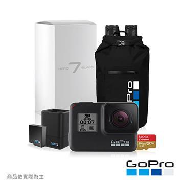 GoPro HERO7 Black 雙充+防水背包組