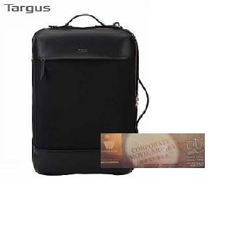 Targus Newport 15吋 3用手提後背包-黑+贈品-華納威秀團體優待票