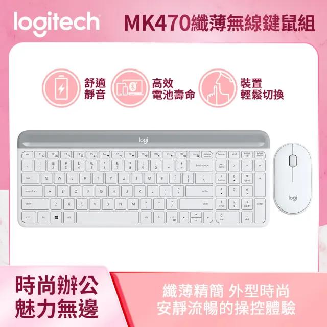 Logitech羅技 MK470 超薄無線鍵鼠組 珍珠白