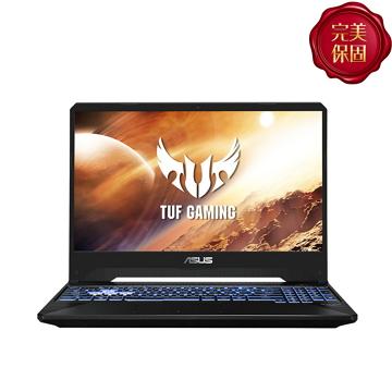 ASUS FX505DT 15.6吋筆電(R7-3750H/GTX1650/8GD4/256G+1T)