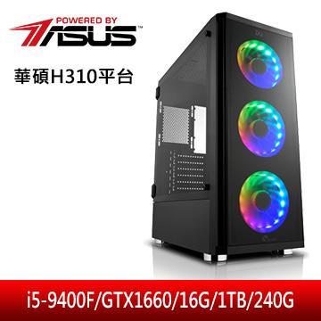 華碩平台[熾焰魔龍]i5六核獨顯電腦 九代i5-熾焰魔龍
