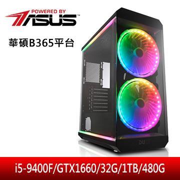 華碩平台[鬼神戰龍]i5六核獨顯電腦