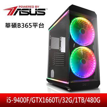 華碩平台[鬼神霸王]i5六核獨顯電腦