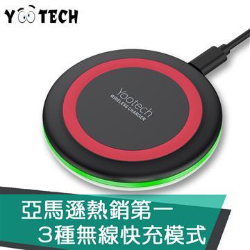 Yootech Qi 阻燃極簡無線充電盤(紅)