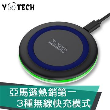 Yootech Qi 阻燃極簡無線充電盤(藍)