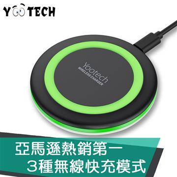Yootech Qi 阻燃極簡無線充電盤(綠)