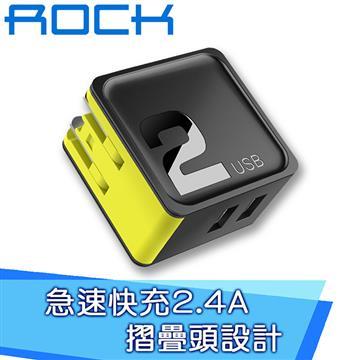 ROCK QC3.0 2孔可折疊旅行快速充電器