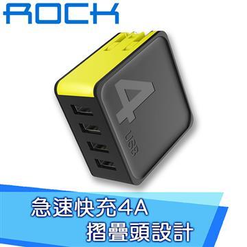 ROCK QC3.0 4孔可折疊旅行快速充電器
