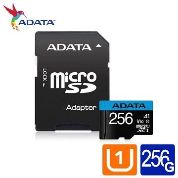 ADATA威剛 MicroSD U1 A1 256G記憶卡(含轉卡)