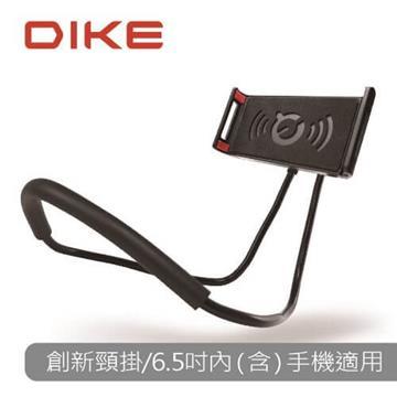 DIKE 頸掛式懶人手機支架-黑
