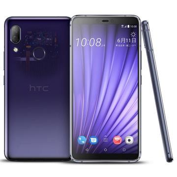 HTC U19e 6G/128G 紫