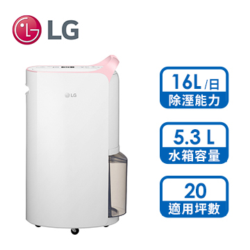 LG 16L PuriCare WIFI變頻 除濕機
