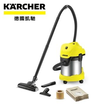 KARCHER凱馳 WD3.300 乾/濕兩用吸塵器 17L