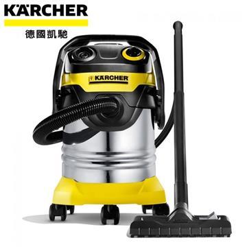 KARCHER凱馳 WD5 乾/濕兩用吸塵器 25L