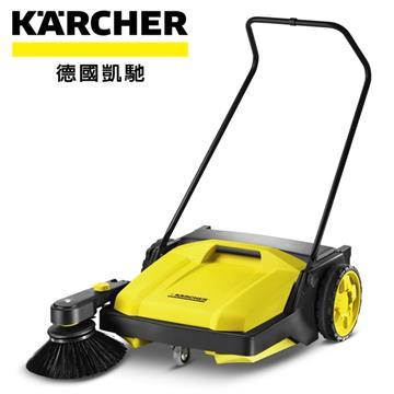 KARCHER凱馳 S750 專業型清潔手推式掃地機