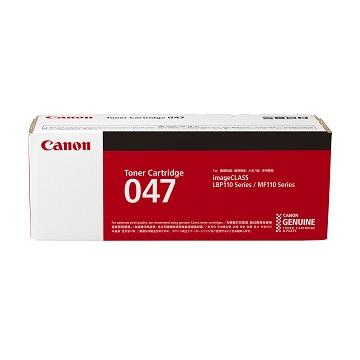 【客訂商品】Canon CARTRIDGE 047黑色碳粉匣