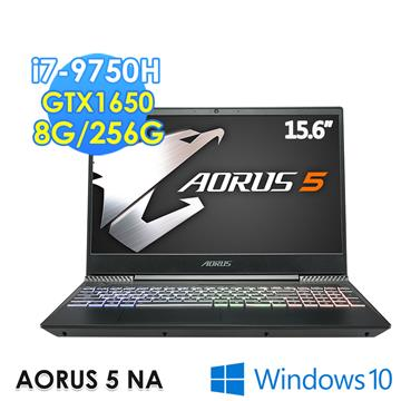 GIGABYTE技嘉 AORUS 15.6吋筆電(i7-9750H/GTX1650/8G/256G)