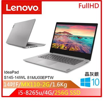 LENOVO IP S145 14吋筆電(i5-8265U/MX110/4GD4/256G/W10H) IP S145_81MU00EPTW