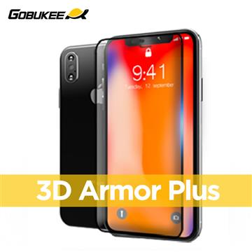 Gobukee iPhone XS 4X超強化3D滿版保貼