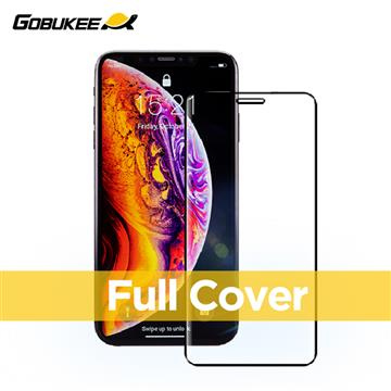 Gobukee iPhone XS Max 全透滿版玻璃保貼