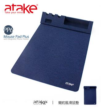 ATake 簡約風滑鼠墊 SMP-123