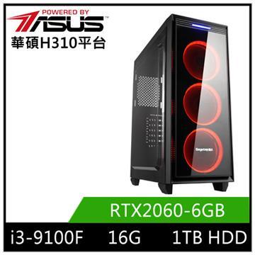 華碩平台[瀧月天神]i3四核獨顯電腦