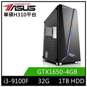 華碩平台[明月鬥神]i3四核獨顯電腦