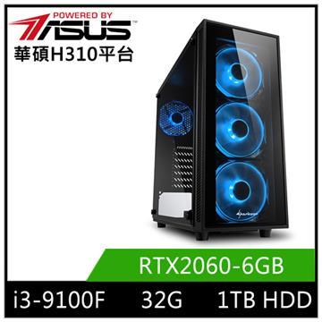 華碩平台[明月天神]i3四核獨顯電腦