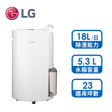 樂金LG 18L PuriCare WIFI變頻 除濕機