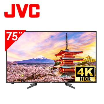 JVC 75型 4K HDR WiFi 護眼 連網液晶顯示器