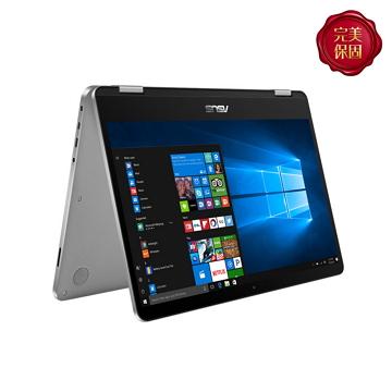 【福利品】ASUS Vivobook J401MA 14吋翻轉觸控筆電(N4000/4G/64G/W10S/附Office)