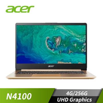 (福利品)ACER宏碁 Swift 1 筆記型電腦(N4100/4G/256G)