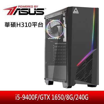 華碩平台[熾焰先鋒]i5六核獨顯電腦