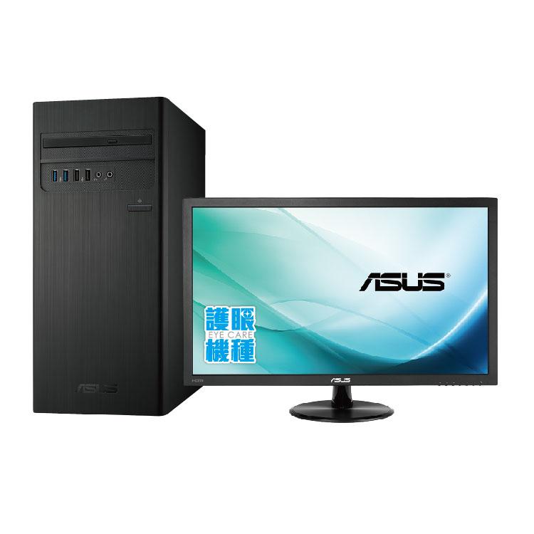 (組合包)ASUS華碩 S340MC桌上型主機(G4900/4G/256G) H-S340MC-0G4900035T