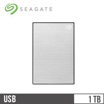 Seagate希捷 Backup Plus Slim 2.5吋 1TB行動硬碟 星鑽銀 STHN1000401