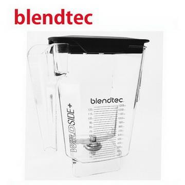 美國Blendtec WildSide Jar 容杯含蓋 96oz WildSide Jar 96oz