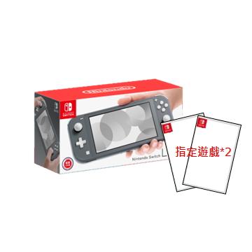 【指定遊戲任選*2】Switch Lite NS Lite 主機-灰
