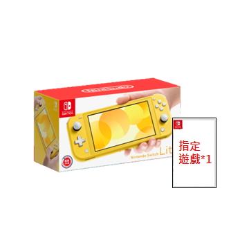 Switch Lite【寶可夢 劍or盾 + 任選遊戲*1】 NS Lite 主機-黃