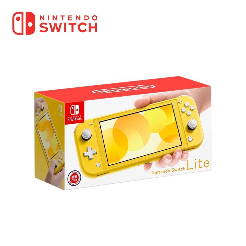 Switch Lite 主機 黃