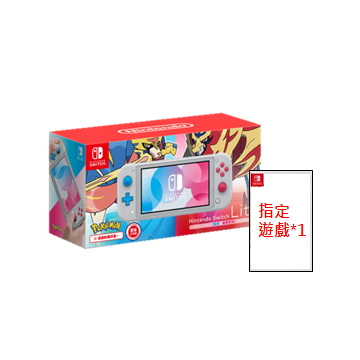 Switch Lite【寶可夢 劍or盾 + 任選遊戲*1】