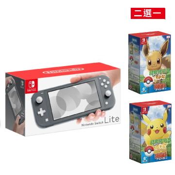 Switch Lite【伊布or皮卡丘 + 精靈球Plus】 Lite主機-蒼響/藏瑪然特