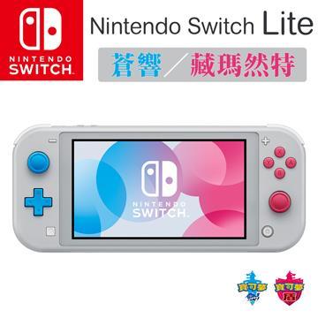 Switch Lite 主機-蒼響/藏瑪然特