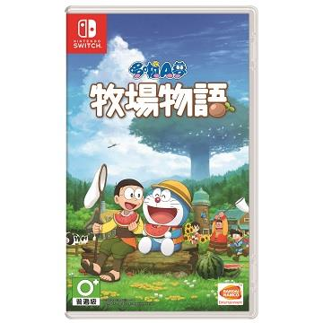 Switch 哆啦A夢 牧場物語 中文版 AR3SC
