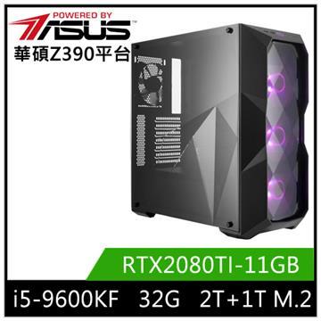華碩平台[和平符士]i5六核獨顯SSD電腦